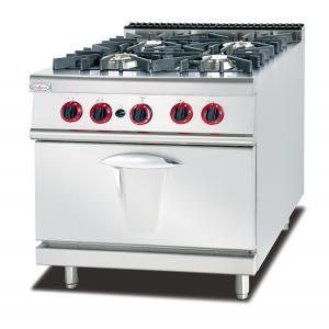 China Brûleur de LPG/gaz naturel 4 faisant cuire la cuisinière à gaz impulsive d'acier inoxydable d'allumage de gamme on sale