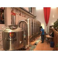 Basic Home Small Scale Beer Brewing Equipment Brewpub Mini Brewery System