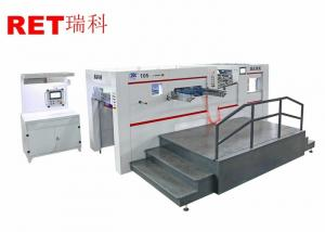 China Auto Sheet Feeding Die Cutting And Embossing Machine For Concave And Convex Embossing on sale