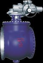 China Top-entry eccentric half-ball valve on sale