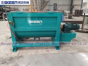 China Recycled Plastic Granulation Horizontal Ribbon Mixer Air Operated Outlet 300KG on sale