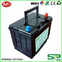 China 70Ah 12 Volt Lithium Battery Pack , Sealed Lithium Battery General Maintenance on sale