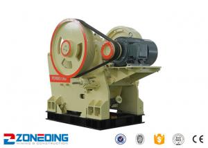 China CE Certified Mine Crushing Equipment Mini Jaw Crusher Max Input Size 340mm on sale