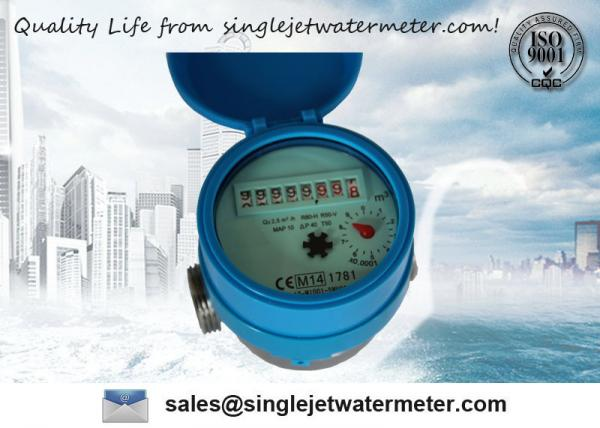 Dry Dial Home Cold Single Jet Water Meter , Garden Hose Water Flow Rate  Meter , 1.6Mpa , DN15 , 80mm Length Images