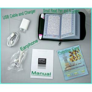 China Word By Word Digital Holy Quran Read Pen With 17 Famous Reciters, 8GB Memory on sale