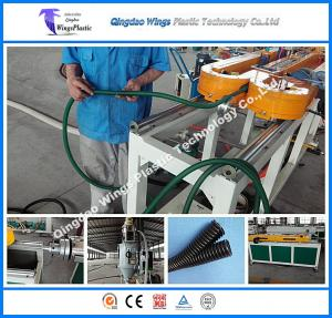China Plastic PP PE PVC Corrugated Flexible Electrical Conduit Pipe Manufacture Machinery Corrugated Pipe Machine on sale