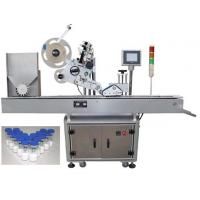 China 10ml Small bottle labeling machine with PLC operation , penicillin label sticker machine for pharmaceuticals on sale