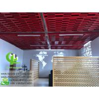China 60 X 60  Aluminum Ceiling Tiles , Perforated  Aluminum Ceiling Panel For Decoration on sale