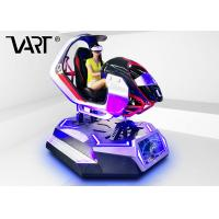 4kw Arcade Game Machine Racing Virtual Reality Simulation Ride for Shopping Mall