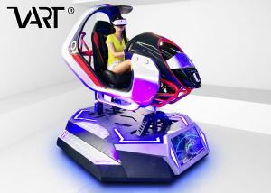 China Longcheng F1 Racing Car 9D Simulator VR Video Racing Game Machine VR Super Racing on sale