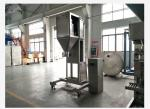 1-2 Bags / Minute Grain Automatic Bagging Machine Electronical Quantitative Weigher