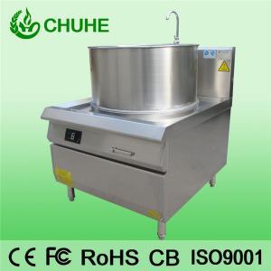 China Hotel urgently single head piece soup making machine on sale