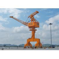 Four Link Type Harbour Portal Crane Offshore Pedestal Mobile Container Crane