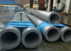 China White Thick Wall Steel Tube , Thin Wall Stainless Steel Tube 20-168mm on sale