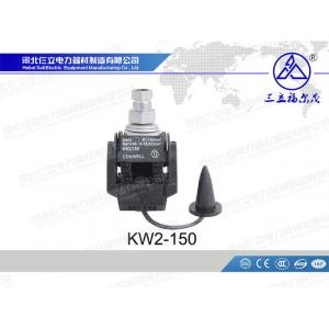 China 0.6-1KV Insulation Piercing Connectors on sale