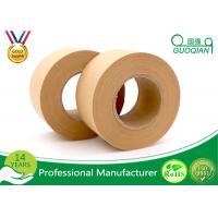Printed Waterproof Water Active Gummed Self Adhesive Paper Tape 120~180μ