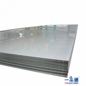 China Industrial Equipment Spare Parts Polished Stainless Steel Sheet 201/202/304/304L/316 on sale