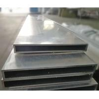 Good quality low price extruded rectangular aluminum tube aluminium profile for machine building