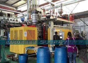 Quality Máquina moldando totalmente automático do sopro, cilindro plástico azul de 200 for sale