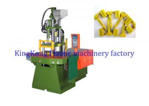 China Automatic Small Plastic Injection Molding Machine Vertical for Container Seal Molding on sale