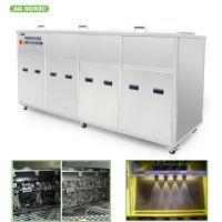 China Large Size 1000L Automotive Ultrasonic Cleaner Engine Cylinder Head Diesel Injector on sale