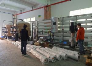 China Highly Desalination Rate RO Water Treatment Plant 30TPH For Medicine Industry on sale
