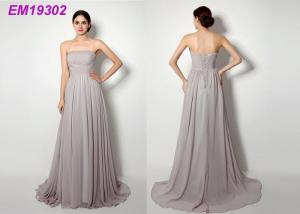 China Elegant Lycra Plus Size Bridesmaid Dresses , Tulle Silver Grey Bridesmaid Dresses on sale