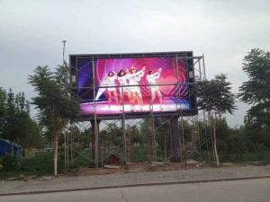 China High Resolution Outdoor LED Billboard , Digital Advertising Board Fixed Installation on sale