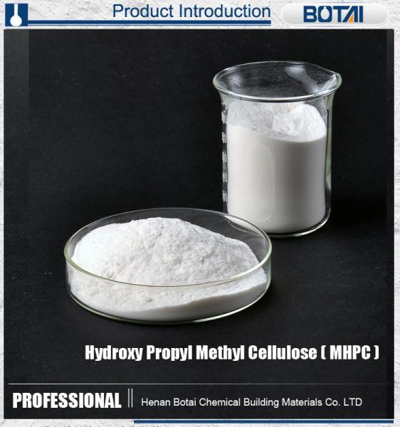 HPMC/HEC/CMC for Washing Powder Chemical Detergent Thickener