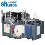 Tasse de papier de cachetage ultrasonique de Thermoforming formant la grande vitesse de machine avec la tasse de papier de shunda d'air chaud faisant la machine