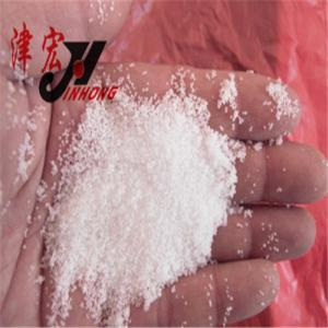 China 99% Caustic soda pearls , factory granulation caustic prills on sale