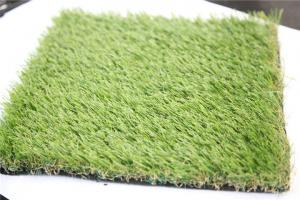 China Mini PP + Net Cloth Backing Garden Artificial Grass , Synthetic Lawn Grass 3/8inch on sale