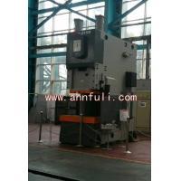 315 ton pneumatic press machine/ C frame pneumatic press