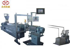 China High Performance Polythene Extruder Machine With Underwater Pelletizing System on sale