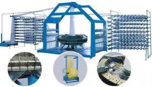 China PP/PE woven sack making machine on sale