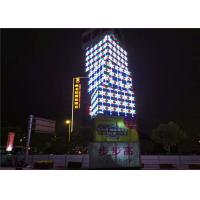 HD Advertising Outdoor Full Color LED Display SMD2525 P5 1/8 Scan