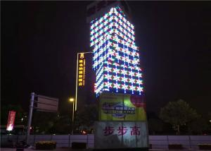 China HD Advertising Outdoor Full Color LED Display SMD2525 P5 1/8 Scan on sale