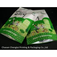 China 180G Semi Transparent Dried Fruit Bags For Banana Chips Packaging Moisture Proof on sale