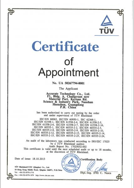 TUV/GS/UL/SAA/CE/ROHS certification and laboratory testing service ...
