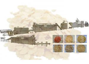 China 150kg/hr 300kg/hr Automation Corn Flakes Production Line on sale