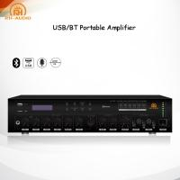 China RH-AUDIO Bluetooth Audio Amplifier with USB Port for BGM System on sale