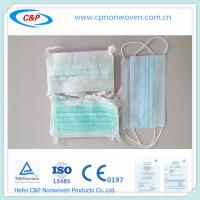 China 3 ply disposable surgical face mask dust mask with CE on sale