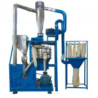 China Pe Pvc Ldpe Lldpe Plastic Pulverizer Machine Water / Wind Cooling 1600kg on sale