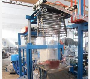 China PVC Packaging Film Blowing Machine , Plastic Film Extruder Machine SJ40-Sm500 on sale