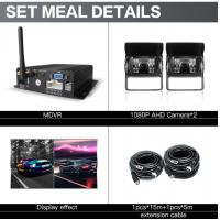 China NTSC / PAL Car Dvr Security System 7 H.264 CMS Server Client Software on sale