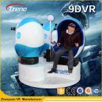 Simulador interativo automático completo da realidade 360 9d virtual com vidros do QG VR