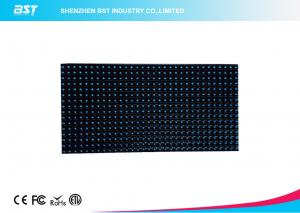 China 32 X  16 Dots P10  Blue color LED Display Module  outdoor adveritising board DC5V on sale