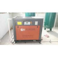 Electric Power 22kw 30hp 3 Phase Air Compressor High Pressure Screw Air Compressor