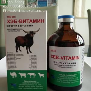 China Multivitamin injection for animals on sale