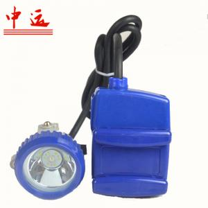 China Mining Cordless LED Miners Cap Lamp on sale